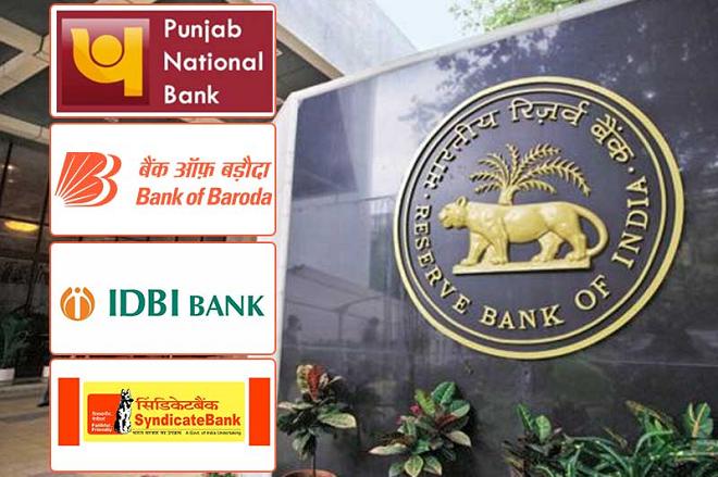 bank inmarathi