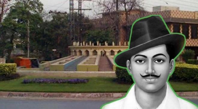bhagat singh chowk pakistan inmarathi