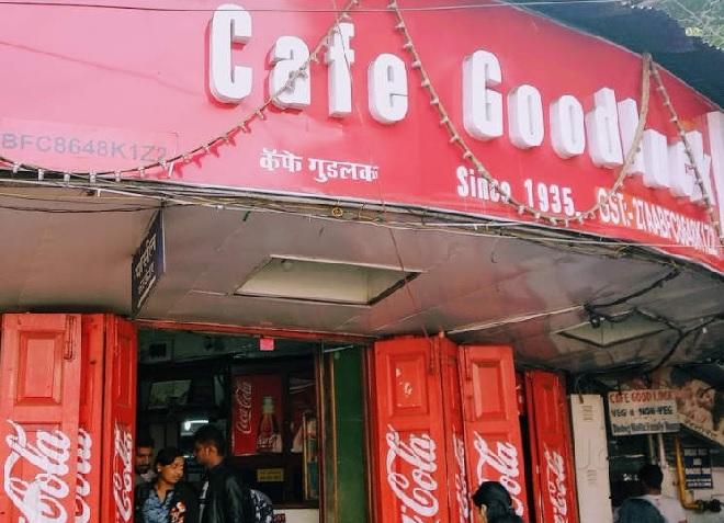 cafe goodluck inmarathi
