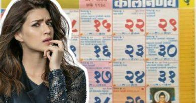 calendar-featured-inmarathi