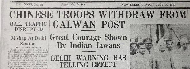 chinese-troops-withdrawn-from-galwan-inmarathi