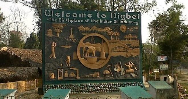 digboi oil industry inmarathi