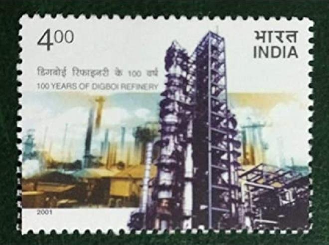 digboi post ticket inmarathi