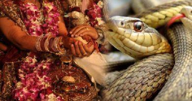dowry image inmarathi