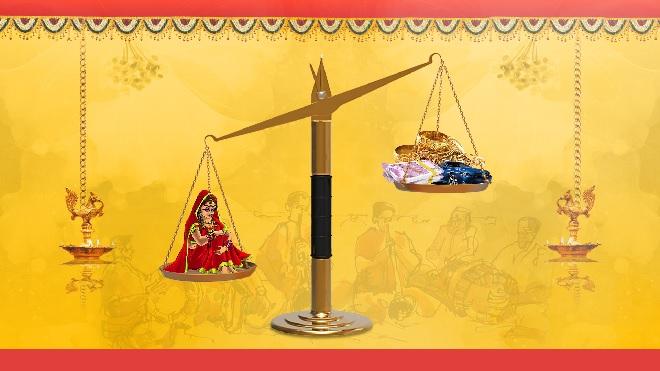 dowry inmarathi