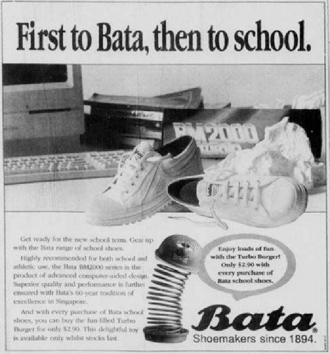 first-to-bata-then-to-school-inmarathi
