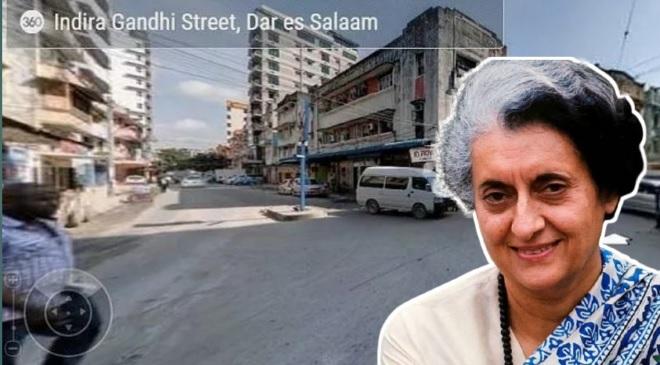 indira gandhi street dar es salaam inmarathi