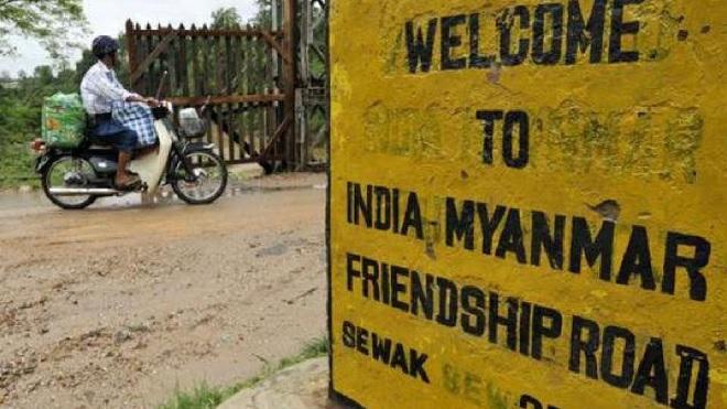 indo-myanmar-inmarathi