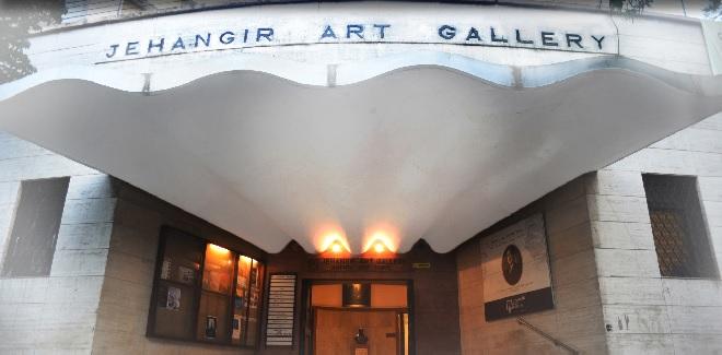 jahangir art inmarathi