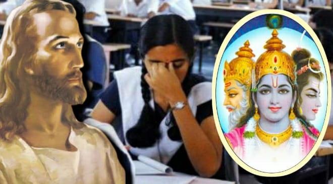 jesus-hindu-god-inmarathi