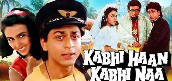 kabhi haan kabhi na inmarathi