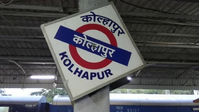 kolhapur-inmarathi