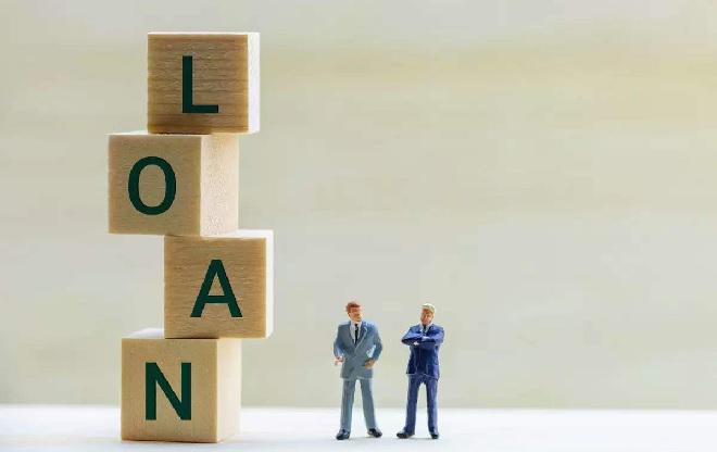 loan-inmarathi