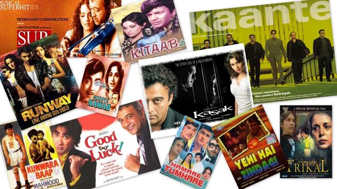 lucky ali movies inmarathi