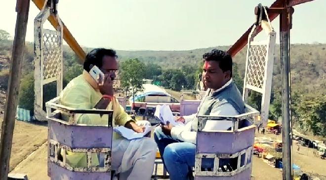 minister inmarathi