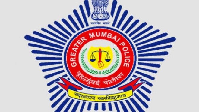 mumbai police inmarathi