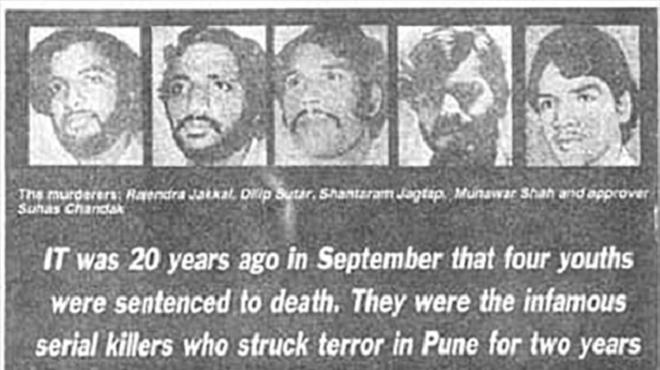 murderers inmarathi