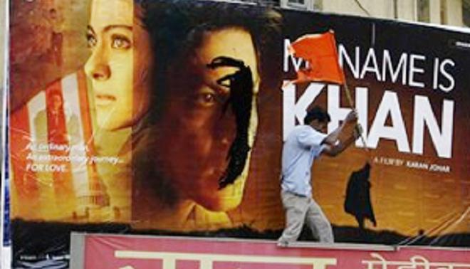 my name is khan inmarathi