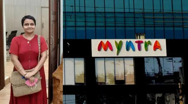 myntra featured inmarathi