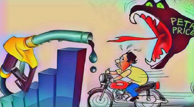 petrol price inmarathi