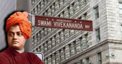 swami vivekanand road inmarathi