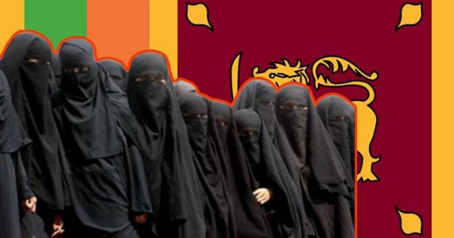 burqa inmarathi