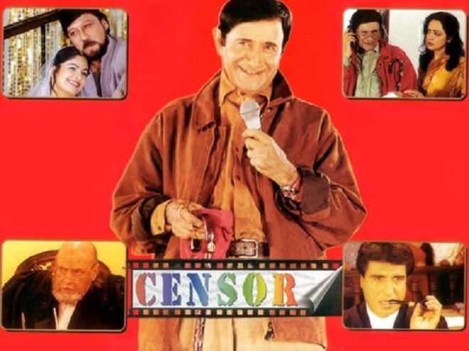 censor inmarathi