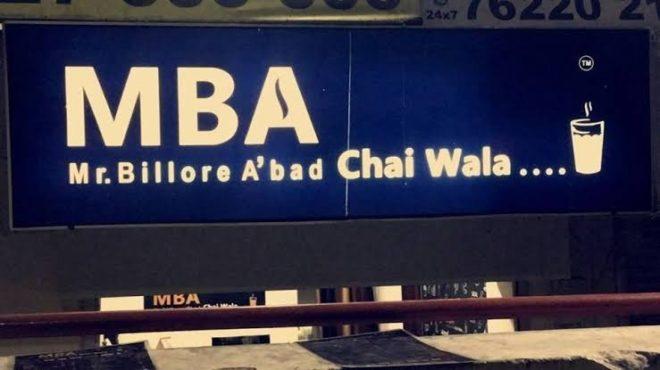 chahawala