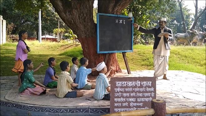 gram sanskruti udyan inmarathi