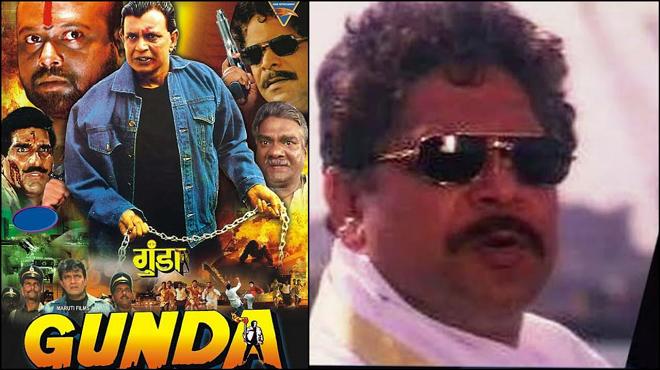 gunda film inmarathi