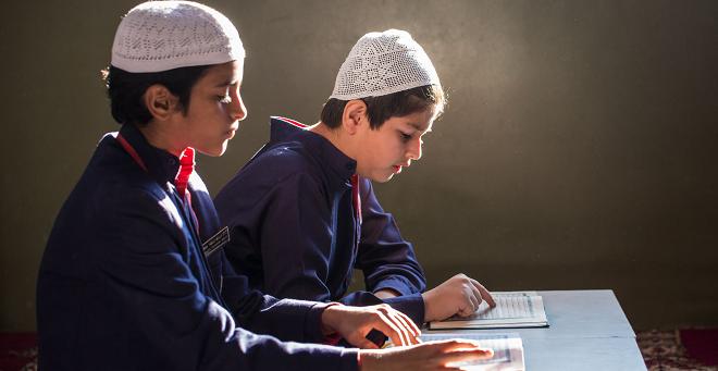 islamic schools inmarathi