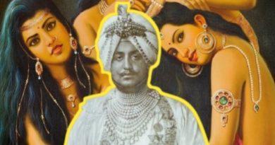 king bhupinder singh inmarathi