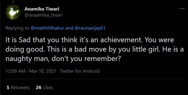 maithili thakur tweet 1 inmarathi