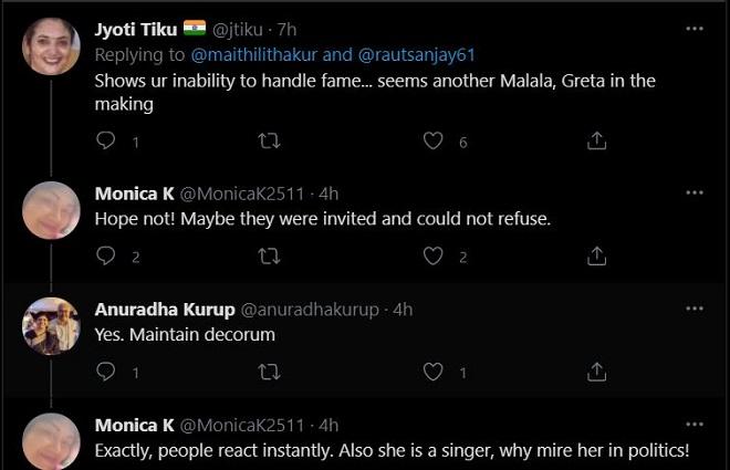 maithili thakur tweet 4 inmarathi