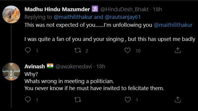 maithili thakur tweet 6 inmarathi