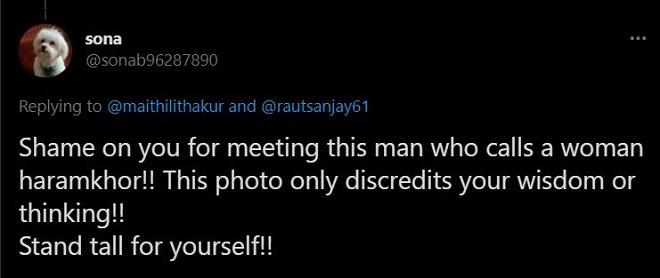maithili thakur tweet 7 inmarath