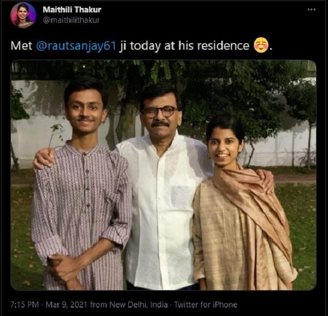 maithili thakur tweet inmarathi