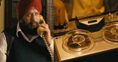 phone tapping image inmarathi