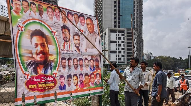 political banner inmarathi