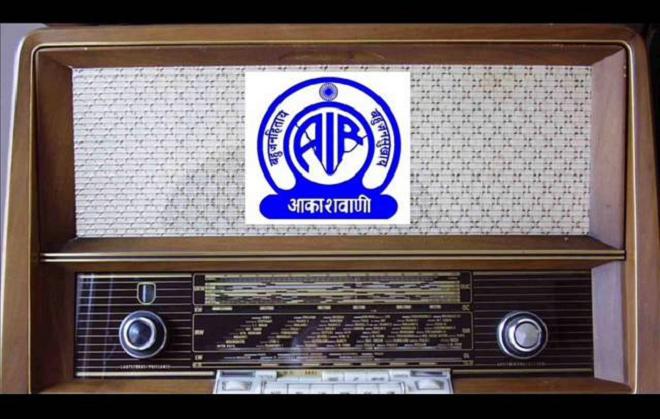 all india radio inmarathi
