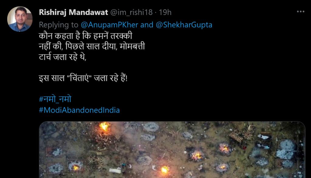 anupam kher tweet 10 inmarathi