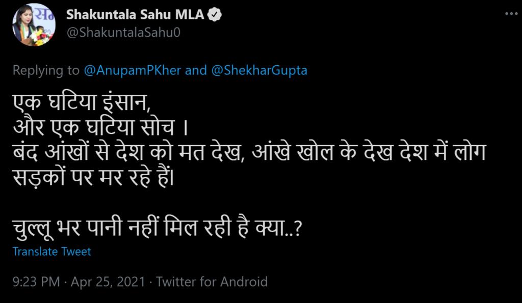 anupam kher tweet 2 inmarathi