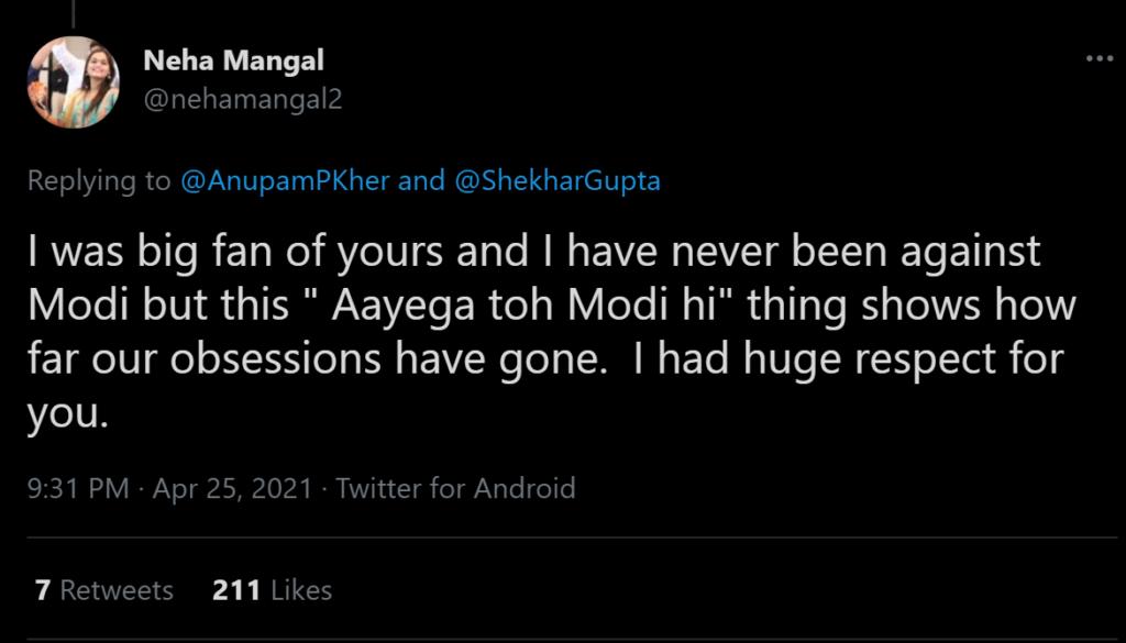 anupam kher tweet 3 inmarathi