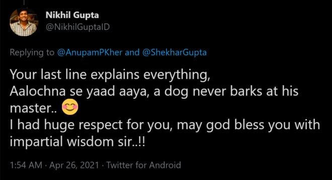 anupam kher tweet 6 inmarathi