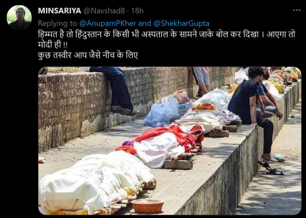 anupam kher tweet 7 inmarathi