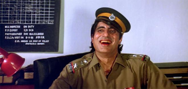 bachchan as cop inmarathi