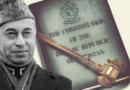 पाकिस्तानचं संविधान लिहिणाऱ्याचा गूढ अंत ठरला पाकिस्तानच्या भविष्याचा कर्दनकाळ!