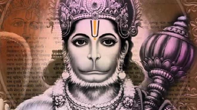 chiranjiv hanuman inmarathi