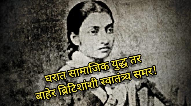 dnyana nandini tagore inmarathi