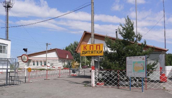 exclusion zone chernobyl inmarathi